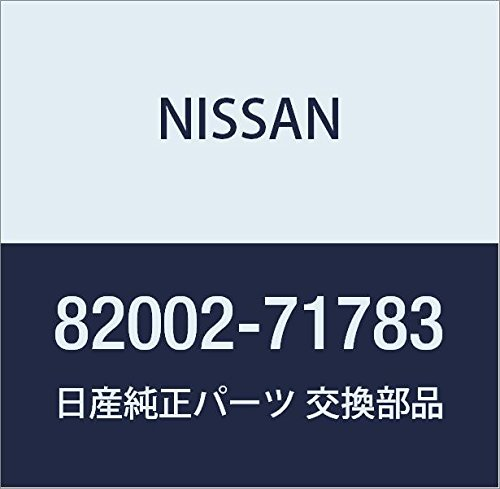 NISSAN(ニッサン)日産純正部品 シートバッグRH87600-M8200 B01FY9Z1BY -|シートバッグRH87600-M8200