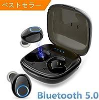 Bluetooth 5.0 イヤホン Hi-Fi 高音質 IPX5防水 スポーツ ミニ 超軽量5g 左右耳兼用 iPhone/Android/ipad適用 日本語説明書