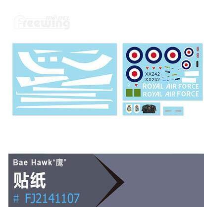 Kamas Decal Set for RC Airplane EDF Jet New Flightline BAE Hawk -