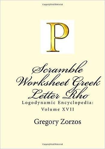 Scramble Worksheet Greek Letter Rho Logodynamic Encyclopedia