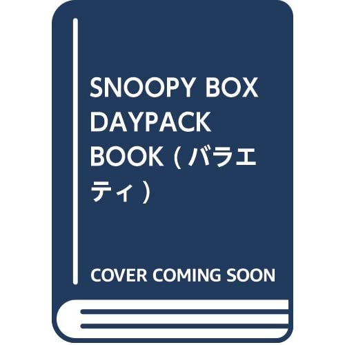 SNOOPY BOX DAYPACK BOOK 画像 A