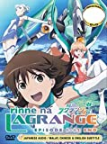 Lagrange -The Flower of Rin-ne / Rinne no Lagrange DVD (TV): Complete Box Set