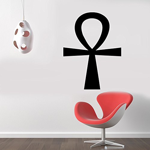 Eternal Symbol Removable Wall Sticker Art Home Office Room Mural Decor Vehicle Car Truck Window Bumper Graphic Decal- (6 inch) / (15 cm) Tall MATTE BLACK Color ()