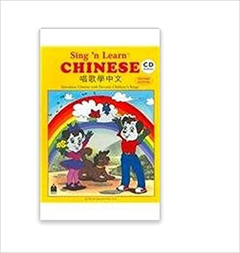 Download sites ebook chinese