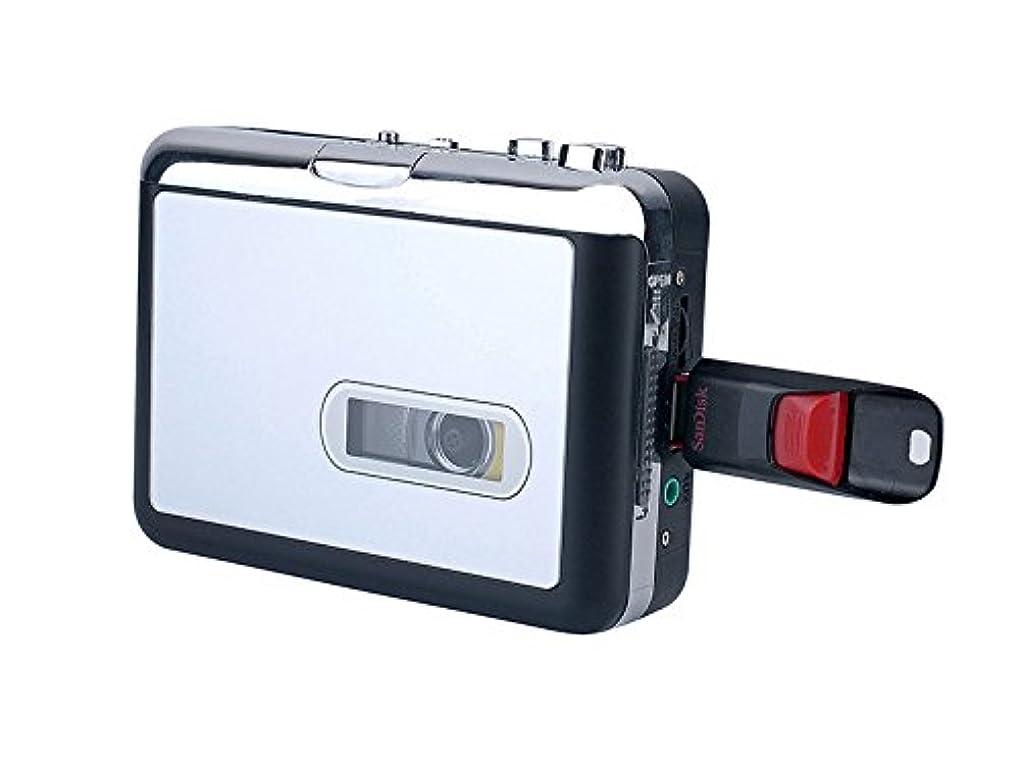 遠足バッテリー酸度OHM Audio Comm メモリー機能付 カセットレコーダー (07-7619) CAS-R501E