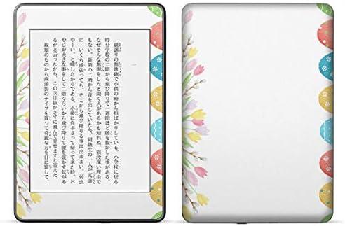 igsticker kindle paperwhite 第4世代 専用スキンシール キンドル ペーパーホワイト タブレット 電子書籍 裏表2枚セット カバー 保護 フィルム ステッカー 015396 イースター たまご とり うさぎ パステル