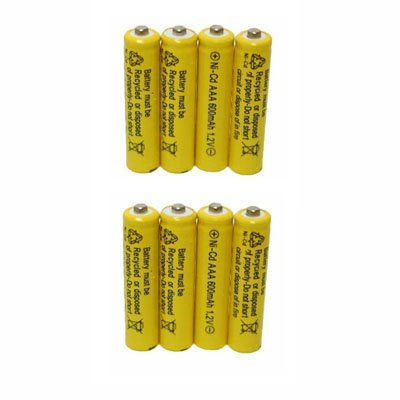 Perfect Home Station 8 Piece Set AAA NiCd 600mAh 1.2V Rechargeable -