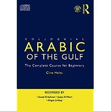 Colloquial Arabic of the Gulf - Audio CD
