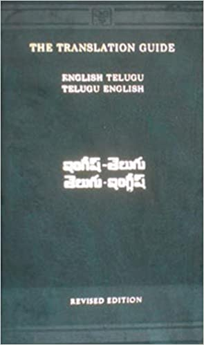 The Translation Guide: English to Telugu and Telugu to