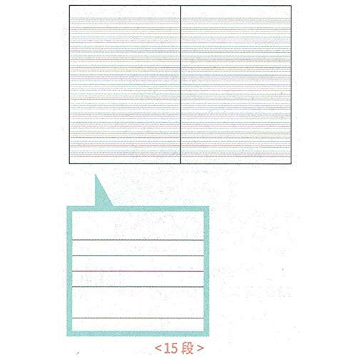 Sun-Star Stationery Craft Notebook for English Practice (B5 /Mint Green) [Snoopy/School time] (Japan Import) by Sun-Star Stationery (Image #1)