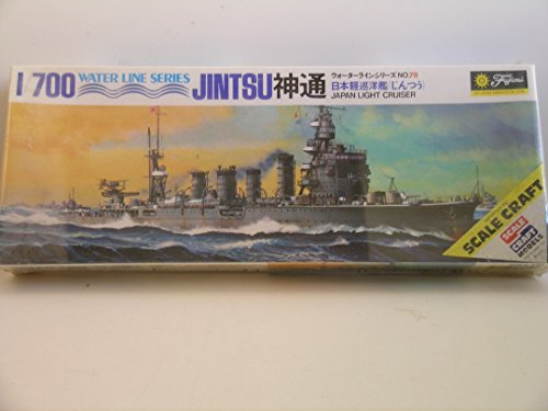 Fujimi Models---1/700 Scale Japanese WW II Navy Light Cruiser
