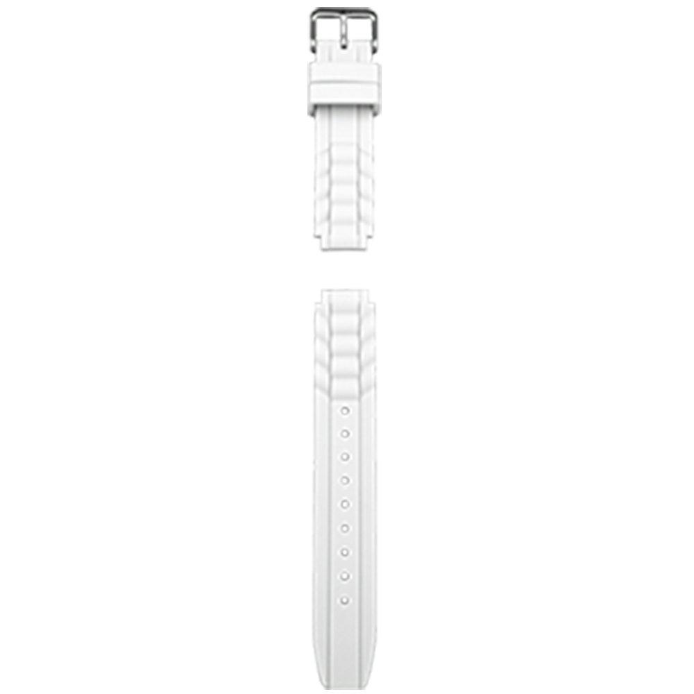 VibraLite Mini White Silicone Replacement Watch Band
