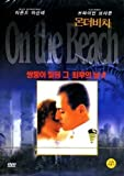 On the Beach ~ Armand Assante, Rachel Ward (IMPORT -NTSC Region Free) by Armand Assante