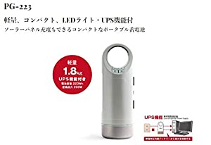 PowerGo PG-223 223Wh AC出力200W UPS機能 ポータブル電源