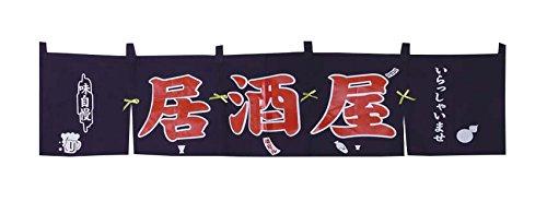 Izakaya Curtain Japanese Curtain for Sushi Bar restaurant 170 x 65 by East Majik
