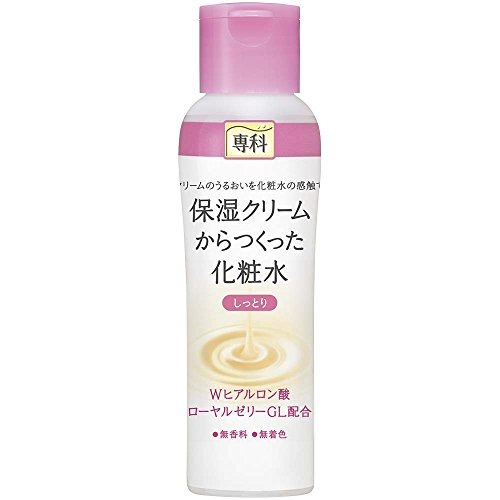 Shiseido Fitit Senka Facial Lotion (from Cream) Moisture 6.8floz/200ml