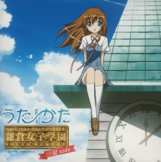 Uta Kata Sound Memory: Summer Side by Japanimation (2004-11-21)