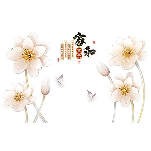 Wall Stickers Three-Dimensional Flower Wall with Waterproof Wallpaper and Self-Pasting Painting On Tv Background Wall of Living Room Sand Power Generation ()