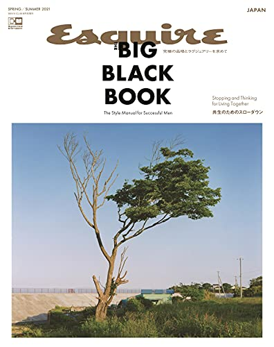Esquire JAPAN 最新号 表紙画像