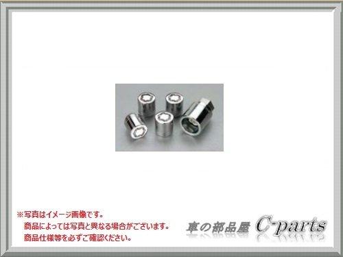 SUZUKI ALTO TURBORS スズキ アルトターボRS【HA36S】 ホイールロックナットセット[99000-990Y7-011] B0796NX2SD