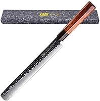 Cuchillo para rebanar de 12 pulgadas de Findking-Dynasty series-3 capas de acero revestido 9CR18MOV con mango de octágono Cuchillo de pecho Cuchillos para jamón