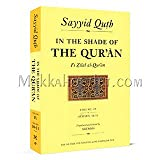 In the Shade of the Qur'aan, Sayyid Quotb and M. A. Salahi, 0860373347