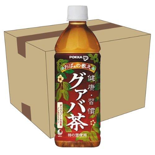 Hoja llena 500mlX24 este conjunto de guayaba caqui t?: Amazon.es: Alimentación y bebidas