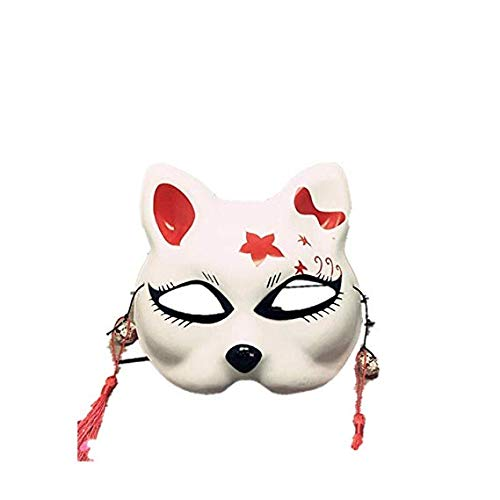 MMMMM Face mask Shield Veil Guard Screen Domino False Front Hand-Painted Half face cat mask Cosplay Ball mask,White]()