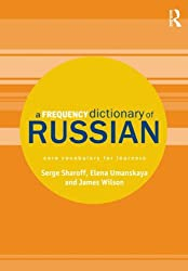A Frequency Dictionary of Russian: core vocabulary for learners (Routledge Frequency Dictionaries)