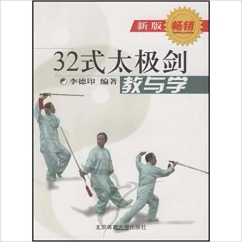 Descargas de libros de texto en pdfthirty two postures of Tai Chi Sword teaching and learning (Chinese Edition) in Spanish PDF CHM ePub