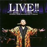 Live!! EHARA 20th Anniversary Concert