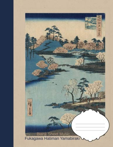 Blank Sheet Music - Fukagawa Hatiman Yamabiraki: Music Manuscript Paper,  9 Staves Paper with Japanese Cover Art for Piano or Vocal - 90 Pages of ... Notation and Composition (XL size 8.5 x 11) ()