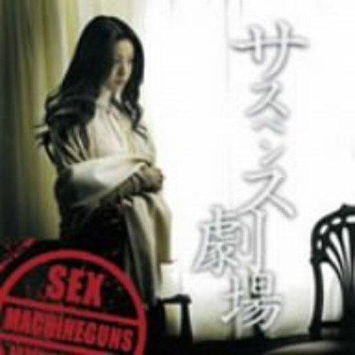 CD : Sex Machineguns - Kayou Suspence / Iruka Ni Notte (Japan - Import)
