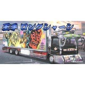 青島文化教材社 1/32 大型デコトラ No.45 王手 おおて ロングシャーシ保冷車の商品画像