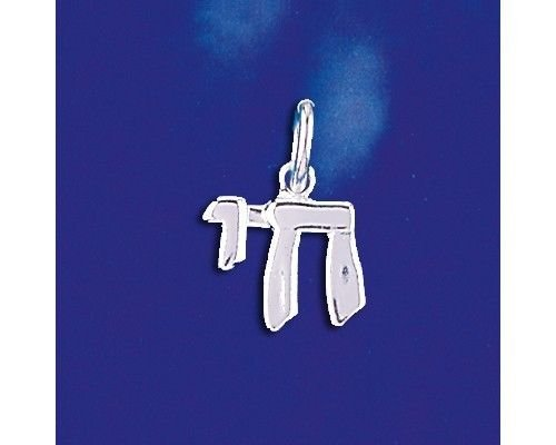 - Sterling Silver Chai Pendant Hai Life Charm Jewish Symbol Hebrew Judaism 925 New - Silver Jewelry Accessories Key Chain Bracelet Necklace Pendants