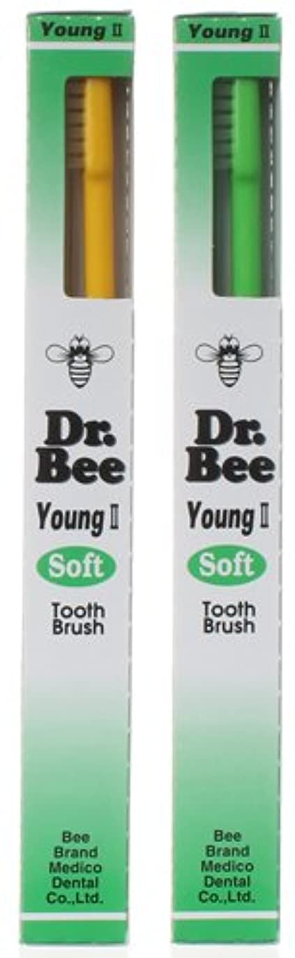 海藻がっかりする関連するBeeBrand Dr.BEE 歯ブラシ ヤングII ソフト 2本セット