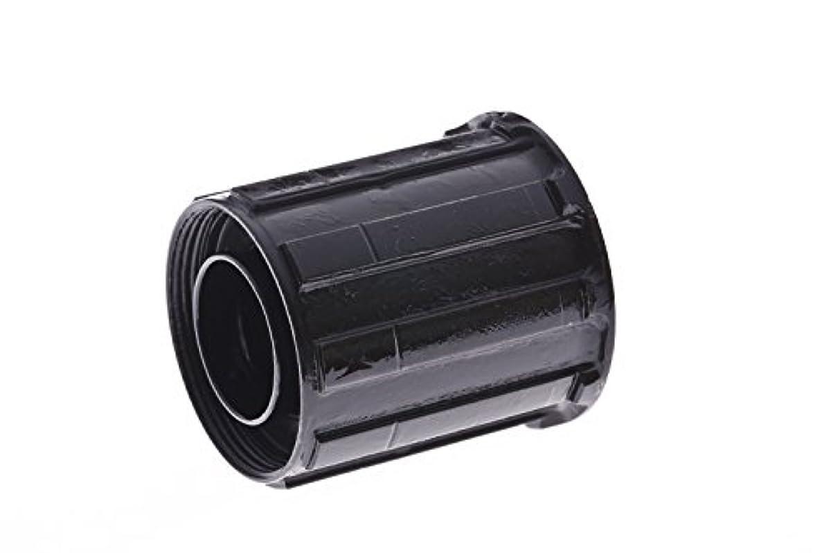 [해외] SHIMANO(시마노) 프리 휠부 조립품 우방수 캡 부착 FH-RM40-8 FH-M475-S FH-M475-L FH-C201 FH-2200-L FH-2200 Y3SL98030