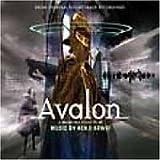 Avalon [Japan] [Import USA]
