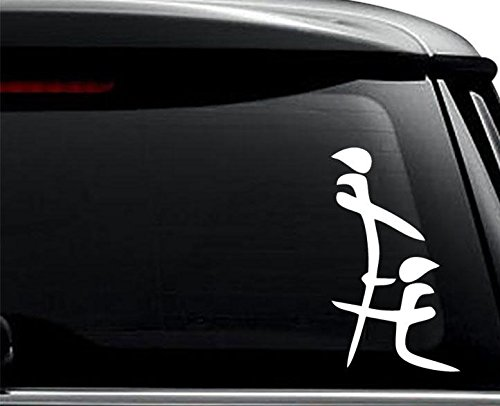 Chinese Sex Blow Job Symbol Funny Decal Sticker For Use On Laptop, Helmet, Car, Truck, Motorcycle, Windows, Bumper, Wall, and Decor Size- [15 inch] / [38 cm] Tall / Color- Matte White by N&N Stickers