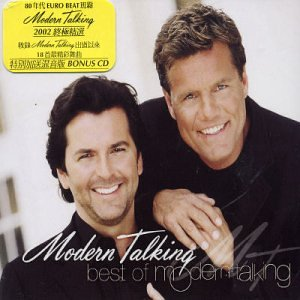 modern talking best of modern talking music. Black Bedroom Furniture Sets. Home Design Ideas