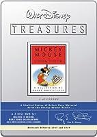 Walt Disney Treasures - Mickey Mouse in Living Color