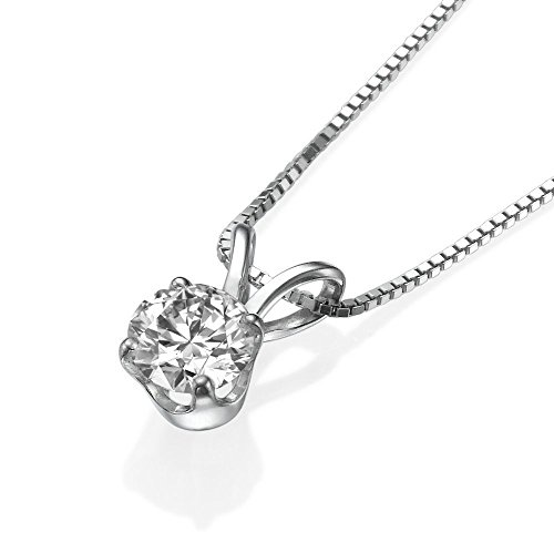 0.40 carat F-G/SI2-I1 real, natural round cut diamond pendant necklace in 14k white gold (Diamond I1 Necklace)