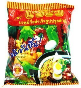Iban Costume (Wai Wai Noodle Instant x 10)