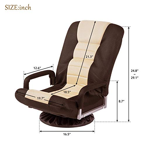 Lonma Swivel Video Rocker Gaming Chair Adjustable 7-Position Floor Chair Folding Sofa Lounger (Brown)