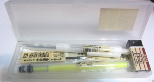 MoMa JAPAN MUJI (S) PP BOX SET 2 Way Pen, Yellow Press Highligter, Black Eraser(S), Ruler (Muji Press compare prices)