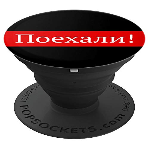 - Poyekhali! Gagarin International Day Space Flight Russian - PopSockets Grip and Stand for Phones and Tablets