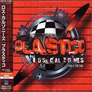 Plastico by Wea Japan
