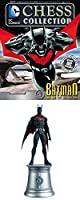 DC Comics Chess Figure & Magazine #81: Batman Beyond White Knight