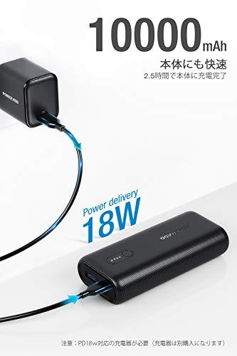 POWERADD モバイルバッテリー EnergyCell II 10000mAh 軽量 スマホ充電器 急速充電 PD18W PSE認証済 Typ-C 最新型iPhone12/Android/MacBook/ノートパソコン/Switch等対応 ブラック