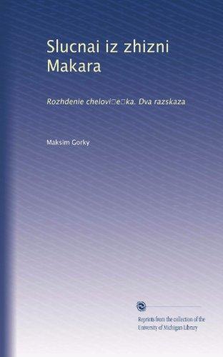Slucnai iz zhizni Makara: Rozhdenie chelovi?e?ka. Dva razskaza (German Edition)
